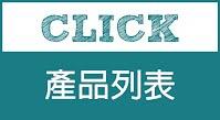 https://sites.google.com/a/volks.asia/volks/chan-pin-zi-xun/chan-pin-lie-biao