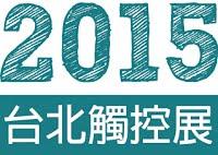 https://sites.google.com/a/volks.asia/volks/home/zhan-lan-zi-xun/2015-tai-bei-chu-kong-zhan-1