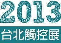 https://sites.google.com/a/volks.asia/volks/home/zhan-lan-zi-xun/2015-tai-bei-chu-kong-zhan