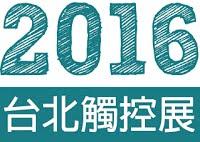 https://sites.google.com/a/volks.asia/volks/zhan-lan-zi-xun/2016-tai-bei-chu-kong-zhan-1
